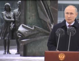 Поздравление Президента РФ с Днём работника органов безопасности