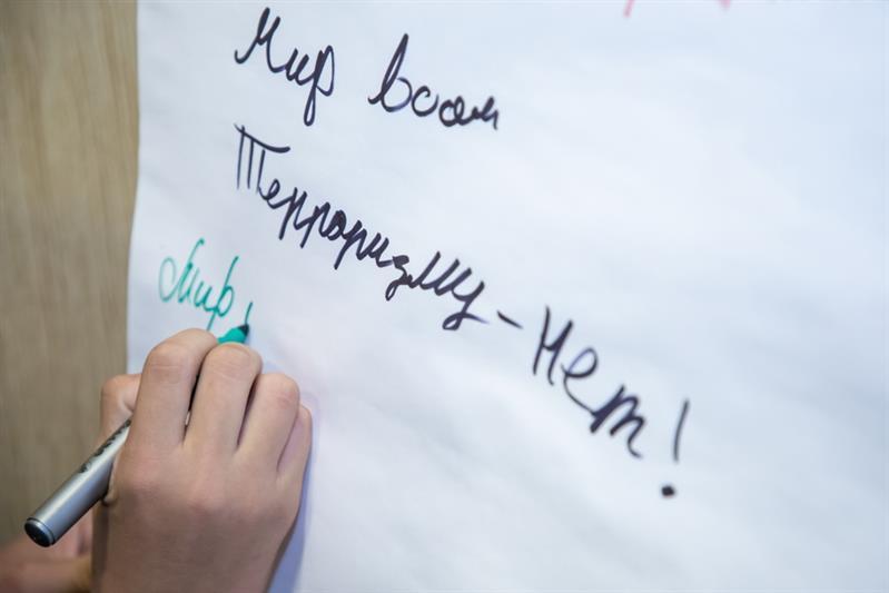Росгвардия провела всероссийский Интернет-урок «Вместе против террора!»