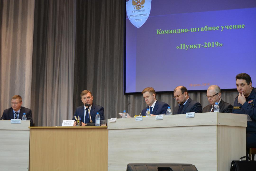 Оперативным штабом в Пермском крае проведено антитеррористическое учение