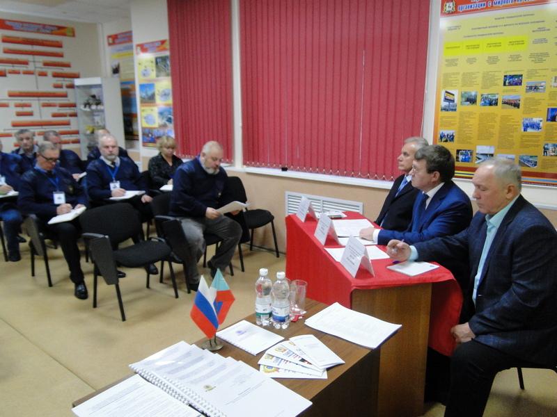 Обсуждение вопроса в ходе конференции