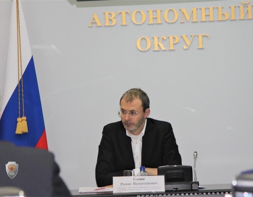 Губернатору Чукотки доложили о готовности к проведению выборов Президента РФ