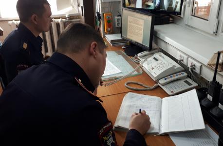 Информационное взаимодействие правоохранительных структур