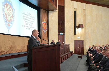 Выступление Президента Российской Федерации В.В. Путина на ежегодном расширенном заседании коллегии Федеральной службы безопасности