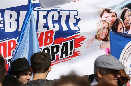 В Дагестане прошли мероприятия, посвященные Дню солидарности в борьбе с терроризмом